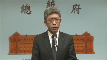 快新聞/總統府:防疫授權充分 目前無發布緊急命令考量