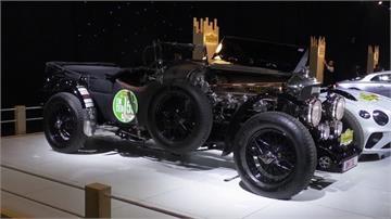 世界各地名車一次看!布魯塞爾車展推夢幻車展廳