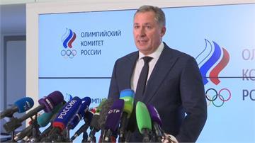 俄羅斯嚴重涉禁藥!東京奧運與卡達世足皆禁賽