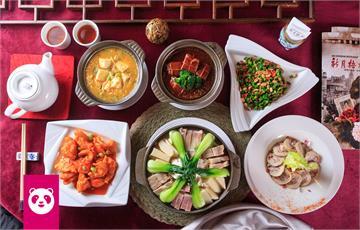 米其林美食也能外送 foodpanda 推薦10家米其林新上榜餐廳
