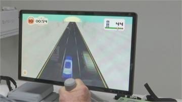 用VR電玩復健 澳洲推「機器人計畫」成效好