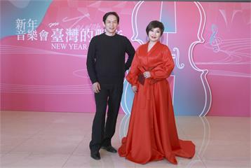 唐美雲2020《臺灣的聲音新年音樂會》突破人生「尺度」超女人味的大紅色禮物與交響樂獻唱