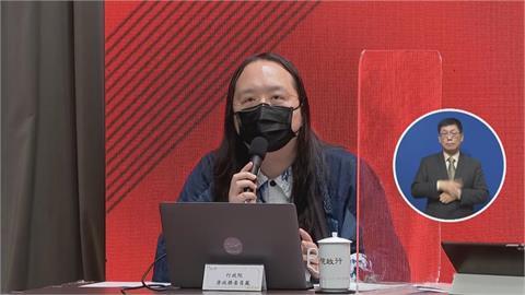 快新聞/唐鳳將代表台灣出席東京奧運 行政院證實:最佳人選
