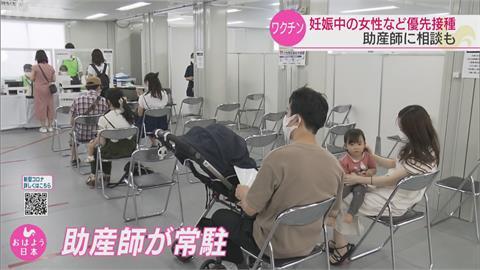 日本完整接種率破5成 仍頻傳突破性感染
