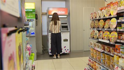 ATM提款贈點 分次提領狂洗點數換回饋金