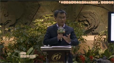 快新聞/中國公布「農林22條措施」搶台灣人才 陳吉仲批:名為惠台實為利中