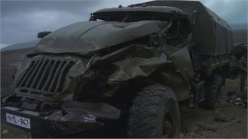 亞美尼亞、亞塞拜然邊界衝突不斷 上百人死亡
