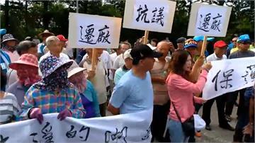 湖西油庫漏油 村民拒領錢要中油遷廠