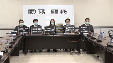 綠營批「隱形的市長」 韓國瑜開直播取暖迴避問題