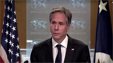 若中國對台灣採取行動? 布林肯:所有選項皆在控制範圍內