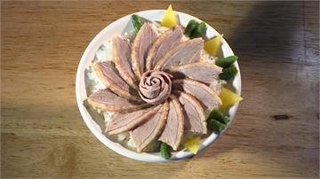 鴨胸排成一朵花!玫瑰鴨肉飯鹹香油潤