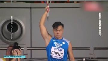 鄭兆村田徑世錦賽決賽失常 第10名仍創台灣史最佳戰績