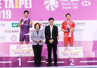 羽球/狂賀!台北羽球公開賽表現佳 獲頒台灣品牌國際賽事