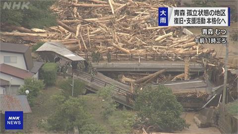 盧碧餘威肆虐! 日本青森路毀橋斷 800人受困