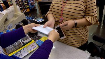 快新聞/口罩實名制3.0要來了! 最快4/22日起可持健保卡在超商預購