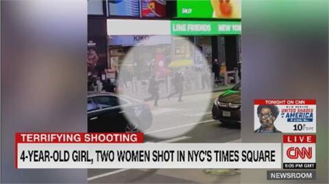 美國槍擊連環爆 科州7人死亡
