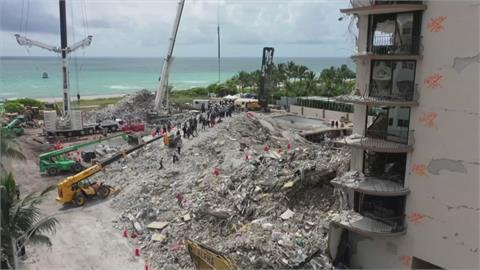 美國佛州倒塌樓殘體將拆 颶風艾爾莎逼近恐影響搜救