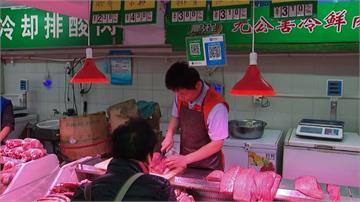 豬瘟、武漢肺炎雙重疾病肆虐 中國豬肉價格漲不停