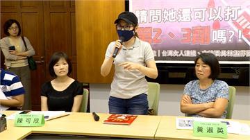 9月起國一女全面打HPV疫苗 安全引爭議
