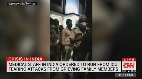 缺氧怕被家屬遷怒 印度醫生逃出加護病房
