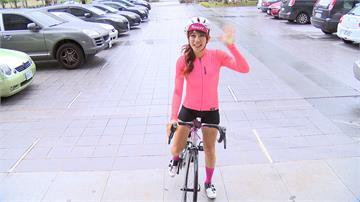 超狂!段慧琳預告「騎單車上班」竟從新北飆到屏東