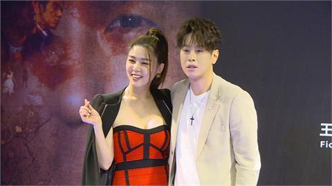 夫妻首次電影合體 白家綺、吳東諺宣傳新戲