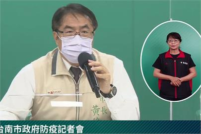 快新聞/台南市即日起餐飲業、小吃攤全面禁內用 輔導業者外帶、外送