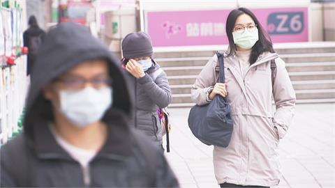 快新聞/冷氣團發威今晨8.6℃! 苗栗以北低溫特報 白天起回暖至下周