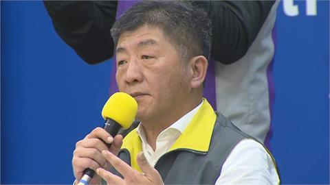 LIVE / 郭台銘將採購BNT疫苗 陳時中14:00記者會最新說明