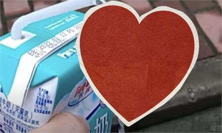 不是整人!中國超市買到「透明無色」牛奶 網嘲諷:在變魔術嗎?