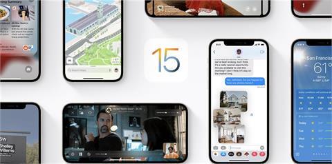 iOS 15本週二登場!5大新功能「大改版」FaceTime可與安卓共用