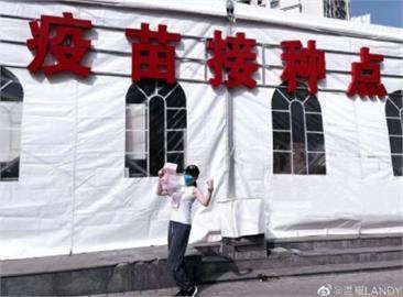 溫嵐「中國打疫苗」照片曝光!久違現身揭近況 溫情喊話:防疫靠大家