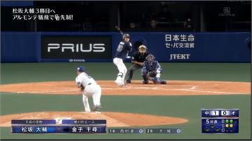 日韓職棒焦點 松坂6局9K、王維中吞第三敗