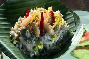 阿凡達炒飯你吃過嗎?蝶豆花與米飯迸出新火花