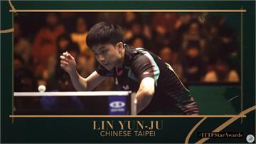 入圍國際桌總最佳男運動員 18歲林昀儒創台灣紀錄