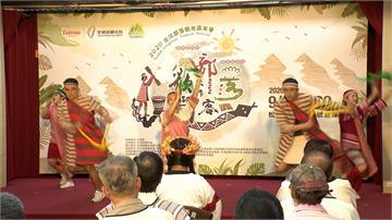 台灣部落觀光嘉年華 邀您樂當部落客