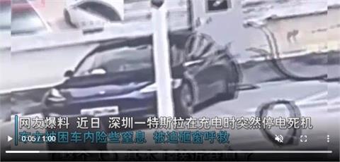 被特斯拉「背叛」?男遭反鎖車內險死 60度高溫「活烤」10分鐘