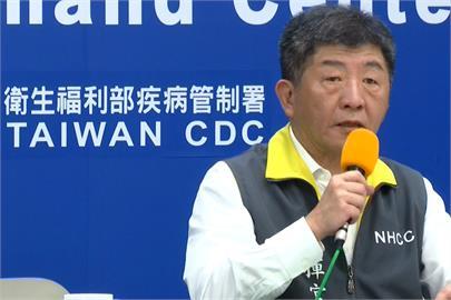 LIVE/日本對台灣「加碼提供疫苗」何時到? 陳時中14:00記者會最新說明