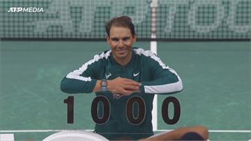 西班牙蠻牛納達爾奪第一千勝 網壇史上第四人