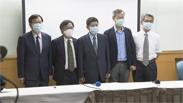 IRB倫理審查文件報告 下午送到  衛福部:違法最高罰百萬