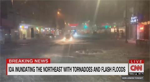 美國東北暴雨成災 紐約市時雨量破紀錄