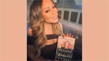 黑白混血被歧視、遭親姊出賣險入火坑…瑪麗亞凱莉新書自爆坎坷前半生