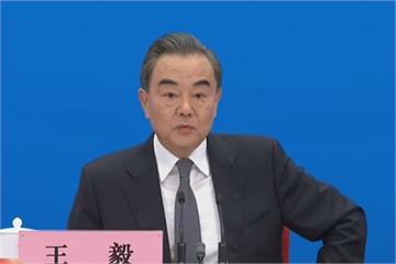 快新聞/美中關係惡化 中國外長王毅:完全是美方一手造成的