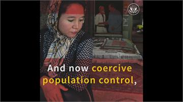 「被迫墮胎、節育」 中迫害少數民族 美對新疆產品祭暫扣令