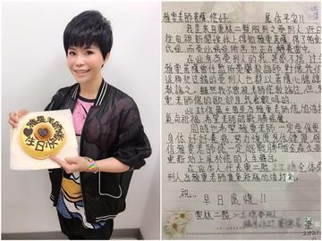 詹雅雯曾任「更生大使」 患病暴瘦後1封來自獄中的手寫信…感動全網!