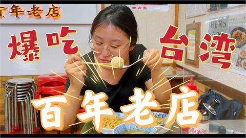 狂吃台中美食!中國人妻尋訪百年老店 「米其林級美味」秘訣大公開