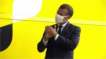 終點迎接分站冠軍 法國總統馬克宏親臨環法
