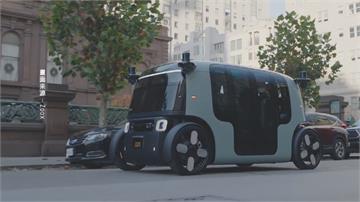 亞馬遜研發無人自駕計程車 時速120公里