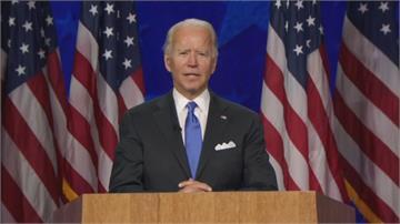 提名演說轟川普防疫不力 拜登:將帶領美國結束黑暗期
