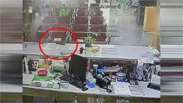 高雄小港銀行遇搶案 匪持假槍大喊搶劫